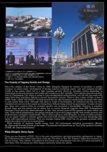 BigLife21 November_Mongolia_mini_2
